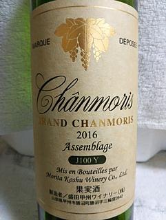 Chanmoris Grand Chanmoris Assemblage J100Y 白(シャンモリワイン グラン・シャンモリ アッサンブラージュ)