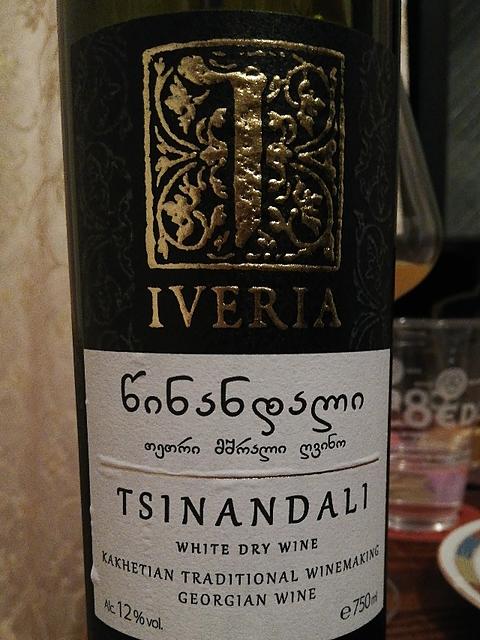 KTW Iveria Tsinandali