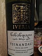 KTW Iveria Tsinandali(2018)