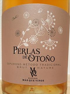 Mas Que Vinos Perlas de Otoño Brut Nature Rosado(マス・ケ・ヴィノス ペルラス・デ・オトニョ ブリュット・ナチュール ロザート)