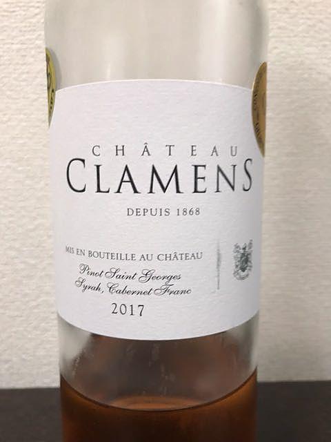 Ch. Clamens Rosé(シャトー・クラマン ロゼ)