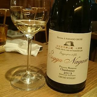 小布施ワイナリー Sogga Nagano Private Reserve Chardonnay (1er)