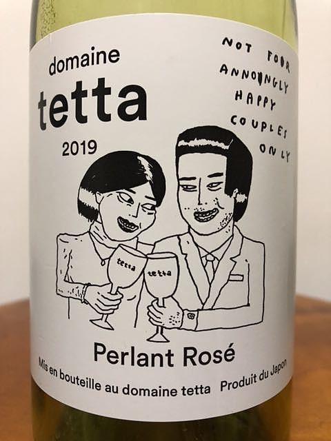 Dom. Tetta Perlant Rosé(ドメーヌ・テッタ ペルラン・ロゼ)