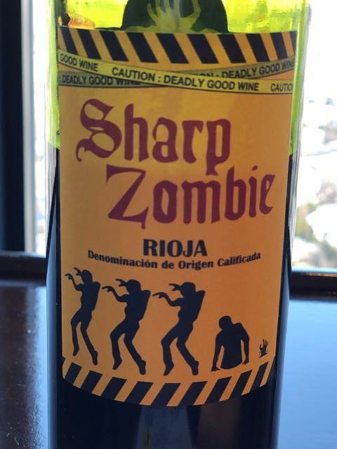 Sharp Zombie(シャープ・ゾンビ)