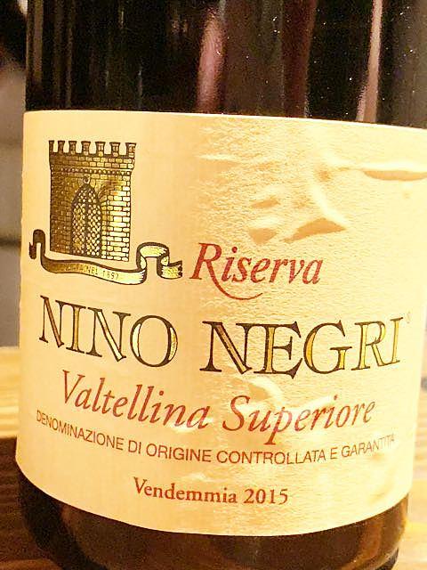 Nino Negri Valtellina Superiore Riserva(ニーノ・ネグリ ヴァルテッリーナ・スペリオーレ リゼルヴァ)