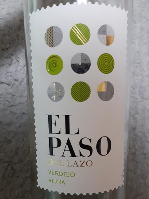 El Paso Verdejo Viura(エル・パソ ヴェルデホ ヴィウラ)