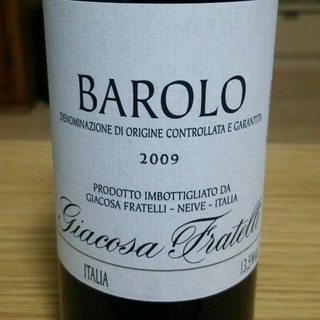 Giacosa Fratelli Barolo(ジャコーザ・フラテッリ バローロ)
