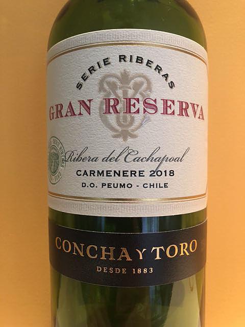 Concha y Toro Gran Reserva Serie Riberas Carmenére(コンチャ・イ・トロ グラン・レゼルヴァ セリエ・リベラス カルメネール)