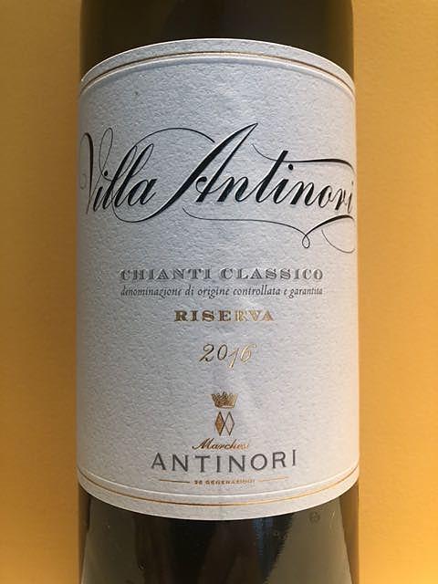 Villa Antinori Chianti Classico Riserva(ヴィラ・アンティノリ キャンティ・クラッシコ リゼルヴァ)