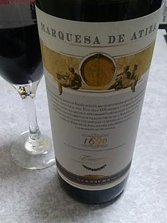 Marquesa de Atiza Garnacha(マルケサ・デ・アティサ ガルナッチャ)