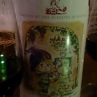 五味葡萄酒 アジロン 水森亜土ラベル
