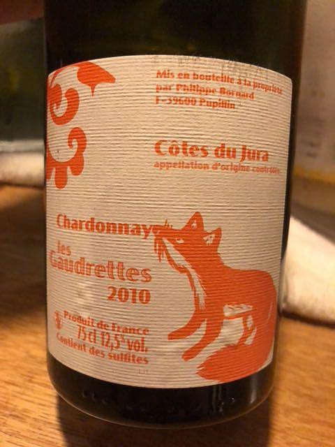 Philippe Bornard Petillant Côtes du Jura Chardonnay Les Gaudrettes