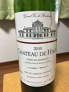 Ch. de Haux Rouge(シャトー・ド・オー ルージュ)