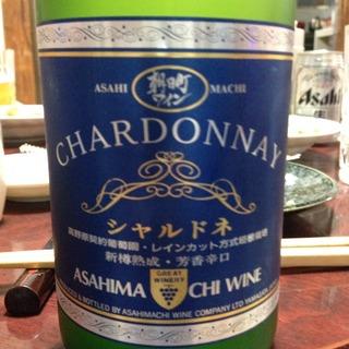 Asahimachi Wine Chardonnay 新樽熟成