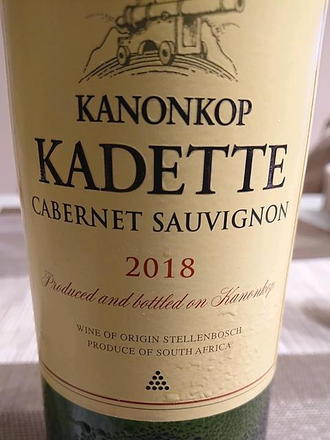 Kanonkop Kadette Pinotage(カノンコップ カデット ピノタージュ)
