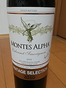 モンテス・アルファ カベルネ・ソーヴィニヨン ヴィンテージ・セレクション