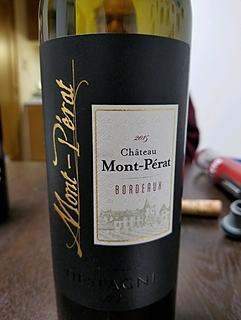 Ch. Mont Pérat Rouge(シャトー・モン・ペラ ルージュ)