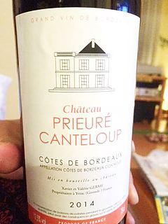 Ch. Prieuré Canteloup(シャトー・プリューレ・カントループ)
