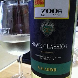 Galadino Soave Classico(ガラディーノ ソアーヴェ クラッシコ)