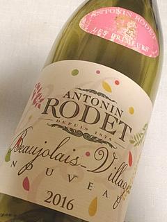 Antonin Rodet Beaujolais Villages Nouveau(アントナン・ロデ ボージョレ・ヴィラージュ ヌーヴォー)