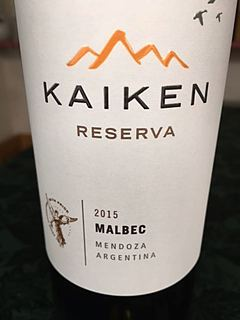 Kaiken Malbec Reserva(カイケン マルベック レゼルヴァ)