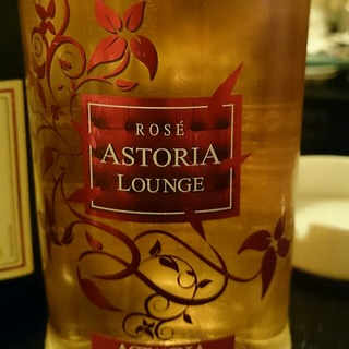 Astoria Lounge Rosé