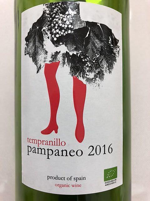 Pampaneo Tempranillo(パンパネオ テンプラリーニョ)