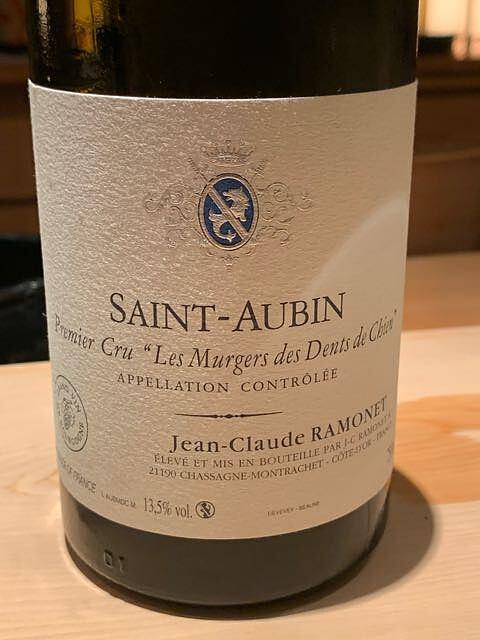 Jean Claude Ramonet Saint Aubin 1er Cru Murgers des Dents de Chien(ジャン・クロード・ラモネ サン・トーバン プルミエ・クリュ レ・ミュルジェ・デ・ダン・ド・シャン)