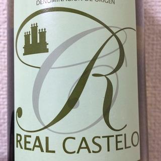 Real Castelo Rueda Verdejo
