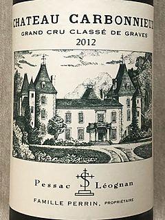 Ch. Carbonnieux Pessac Léognan Rouge(シャトー・カルボニュー ペサック・レオニャン ルージュ)