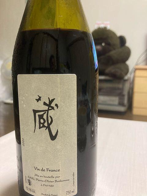 写真(ワイン) by wineandI