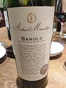 アンティコ・モナステロ バローロ
