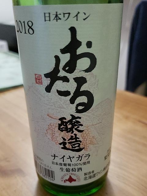 写真(ワイン) by etsu