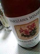 タキザワ・ワイナリー タキザワ・ロゼ(2017)