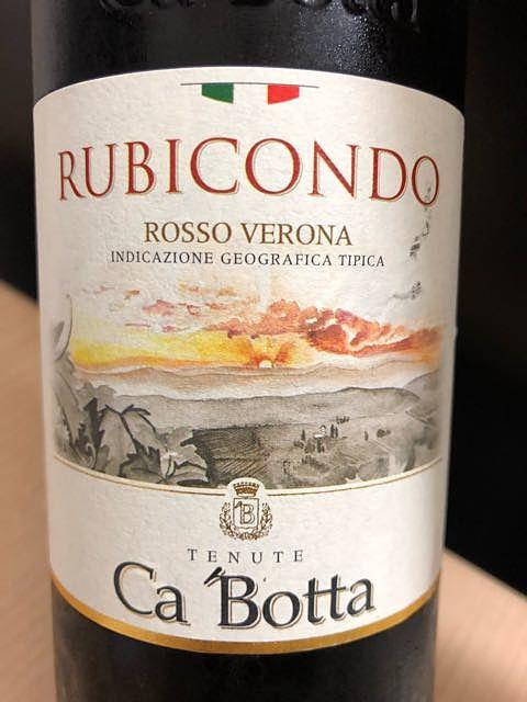 Tenute Ca' Botta Rubicondo Rosso Verona(テヌータ・カ・ボッタ ルビコンド ロッソ ヴェローナ)