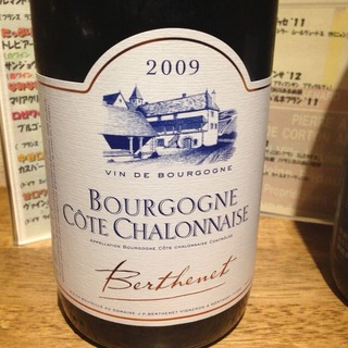 Berthenet Bourgogne Côte Chalonnaise Rouge