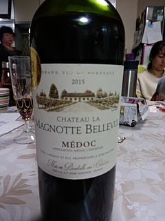 Ch. La Magnotte Bellevue(シャトー・ラ・マニオッツ・ベルヴュー)