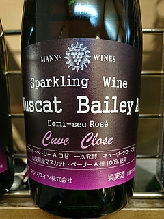 マンズワイン Sparkling Muscat Bailey A Cuve Close Demi Sec Rosé