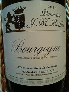 Dom. J. M. Boillot Bourgogne Blanc