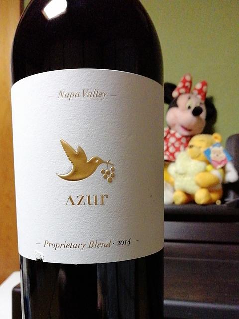 Azur Proprietary Blend 2014(アズール プロプライエタリー・ブレンド)