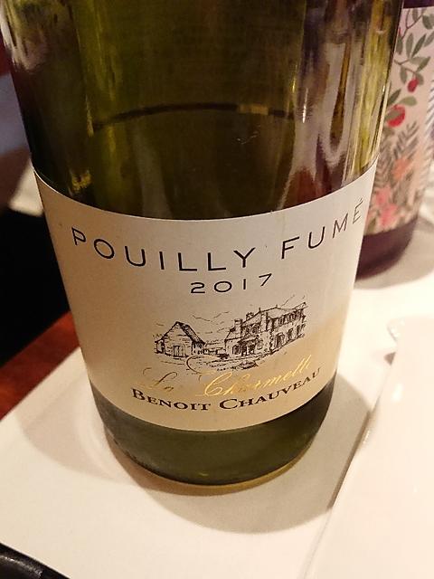 Benoît Chauveau Pouilly Fumé La Charmette