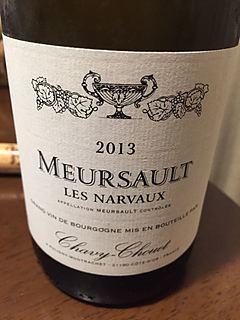 Dom. Chavy Chouet Meursault Les Narvaux(ドメーヌ・ショヴィ・シュエ ムルソー レ・ナルヴォー)