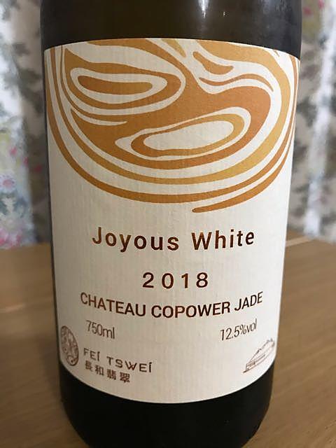 Ch. Copower Jade Fei Tswei Joyous White(シャトー・コパワー・ジェイド フェイツェイ ジョイアス ホワイト)