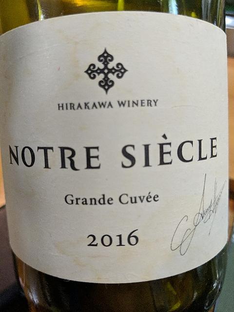 Hirakawa Winery Notre Siècle Grande Cuvée(ヒラカワ・ワイナリー ノートル・シエクル グラン・キュヴェ)