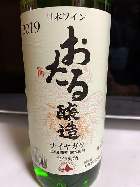 写真(ワイン) by 上野光一