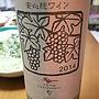 安心院ワイン イモリ谷 Chardonnay(2014)