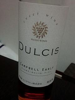 マンズワイン Dulcis Campbell Early