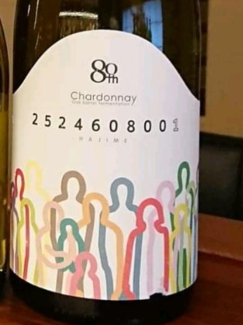 河内ワイン Chardonnay 80th Hajime