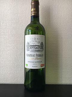Ch. Ferran Saint Pierre Bordeaux Supérieur(シャトー・フェラン サン・ピエール ボルドー・シュペリュール)