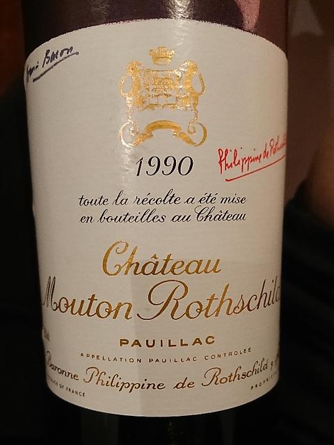 Ch. Mouton Rothschild(シャトー・ムートン・ロートシルト)